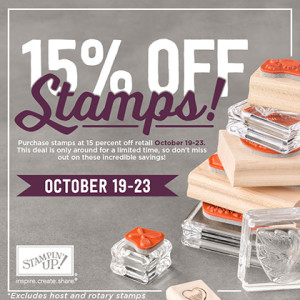 stampsale.1015